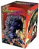 クラシック・モンスター DVD Limited BOX 1
