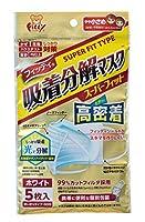 (PM2.5対応)フィッティ 吸着分解マスクスーパーフィット やや小さめサイズ ホワイト 5枚入