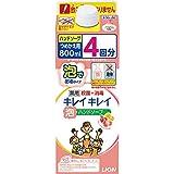 キレイキレイ 薬用 泡ハンドソープ フルーツミックスの香り 詰替特大 800ml (医薬部外品)