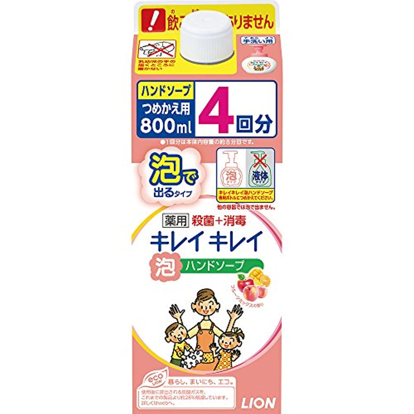 バーター飢騙すキレイキレイ 薬用 泡ハンドソープ フルーツミックスの香り 詰め替え特大サイズ 800ml(医薬部外品)