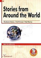 民話で学ぶ世界の文化―Stories from Around the W