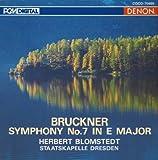 ブルックナー:交響曲第7番 画像
