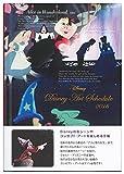 デルフィーノ 2016年手帳 Disney ディズニーアート手帳 Disney Classics  【2015年12月始まり】  B6サイズ DZ-76921