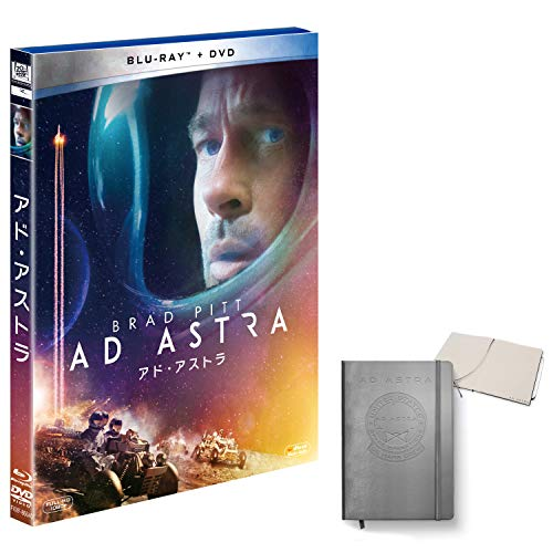 【Amazon.co.jp限定】アド・アストラ 2枚組ブルーレイ&DVD (特製ノート付き) [Blu-ray]