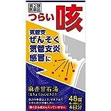 【第2類医薬品】麻杏甘石湯エキス錠 48錠