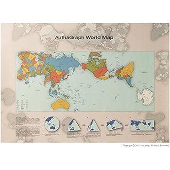 世界地図 地図 ポスター 【おしゃれ インテリア ワールドマップ】 オーサグラフ 《グッドデザイン賞 受賞》 ALEXCIOUS