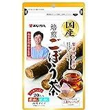 ごぼう茶の提唱者 南雲吉則博士が推奨するあじかんのごぼう茶 美味しさと高い抗酸化活性 国産焙煎 ごぼう茶 20包×2袋