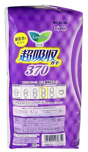 ロリエ 超吸収ガード 370 羽つき 37cm 14コ入日本商品の海外転送購入
