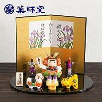 薬師窯 五月人形 錦彩 わらべ大将飾り(大)(5672)