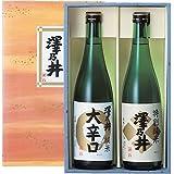 澤乃井 飲みくらべセット KS-260 (720ml×2本) [ 日本酒 東京都 1440ml ]