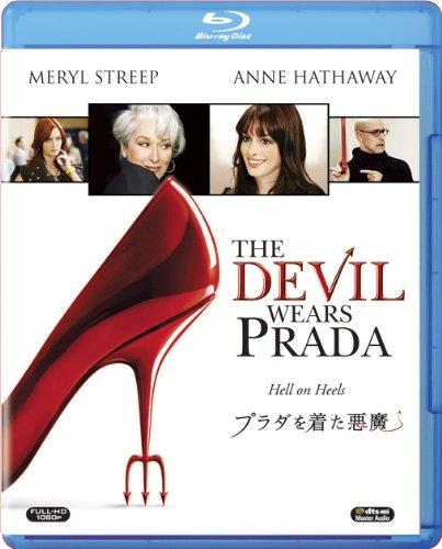 プラダを着た悪魔 2枚組ブルーレイ&DVD&デジタルコピー (初回生産限定) [Blu-ray]