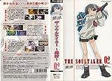 The Soul Taker〜魂狩〜2 [VHS]