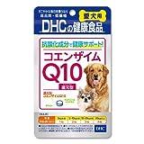 犬用 国産 コエンザイムQ10還元型