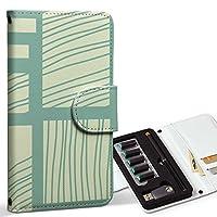 スマコレ ploom TECH プルームテック 専用 レザーケース 手帳型 タバコ ケース カバー 合皮 ケース カバー 収納 プルームケース デザイン 革 その他 タイル 緑 デザイン 000226