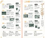 台湾の旅テク303 (もっと楽しく! もっとお得に!)の表紙