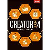 Roxio Creator NXT 4 アップグレード版 [ダウンロード]