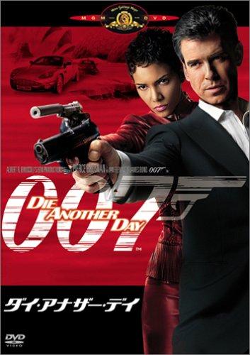 007/ダイ・アナザー・デイ [DVD]の詳細を見る