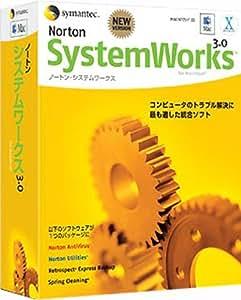 Norton SystemWorks for Macintosh Ver3.0