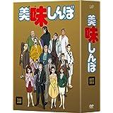 美味しんぼ DVD BOX3