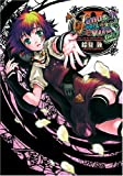 Venus Versus Virus 2 (2) 電撃コミックス