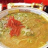 博多屋台ラーメン 純生仕込7人前 らーめん 半生麺 お取り寄せ ご当地 グルメ とんこつスープ