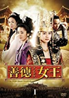 韓国ドラマ 善徳女王 DVD-BOX1ー8 32枚組