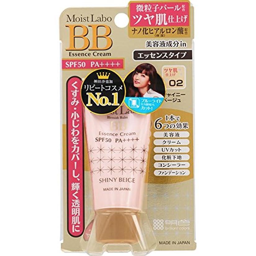 縫うエイズ専門化するモイストラボ BBエッセンスクリーム シャイニーベージュ 33g