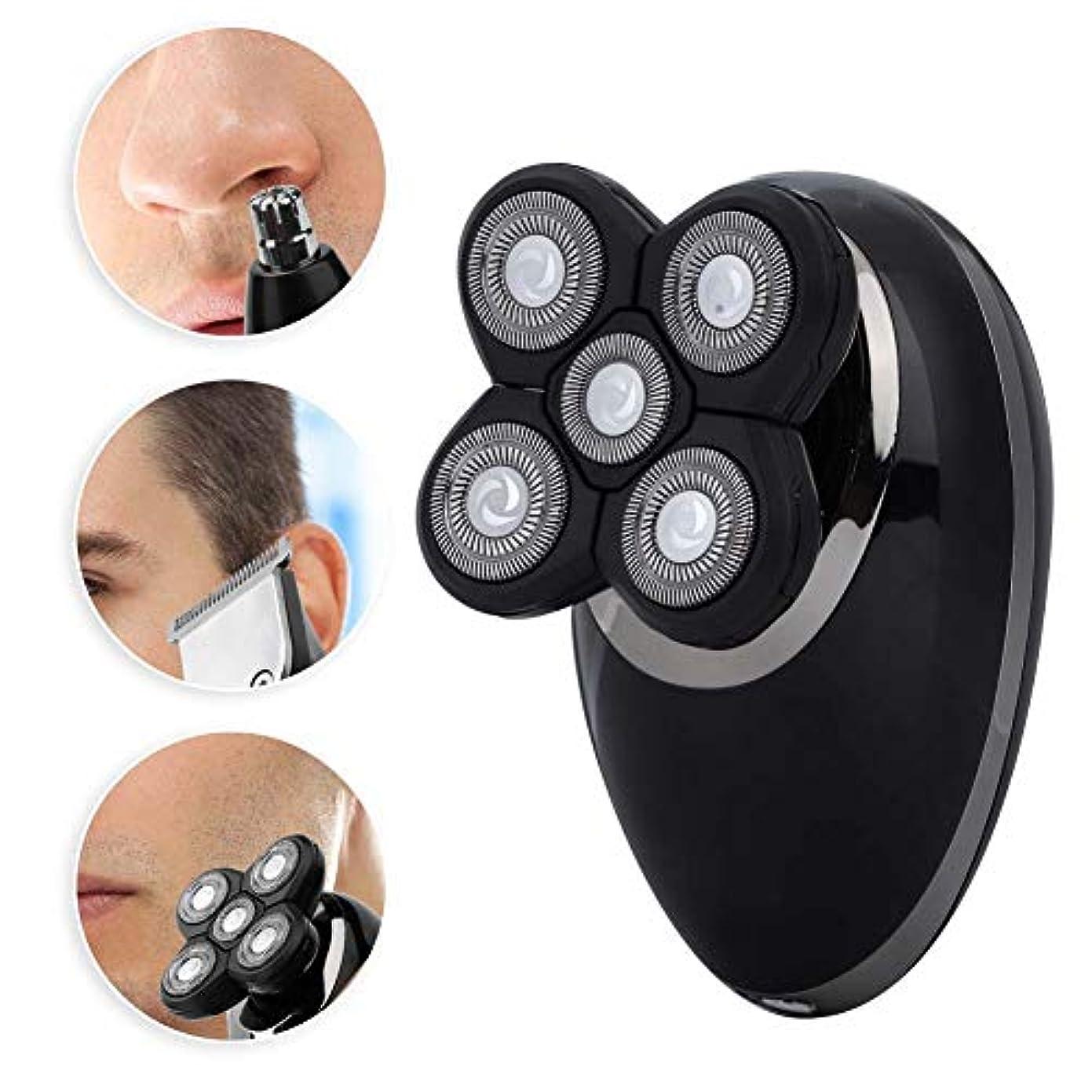 スリンク医師見分ける電気シェーバー3-1 - フローティング洗える鼻毛トリマー脱毛ツール