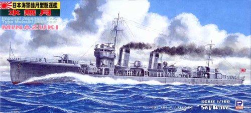 ピットロード 1/700 日本海軍 駆逐艦 水無月 W70
