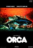 オルカ[DVD]
