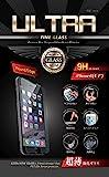 【1年保証・0.33mm・2.5TR ラウンドエッジ加工】ULTRA FINE GLASS 強化ガラス液晶保護フィルム(高鮮明・スクラッチ防止・気泡ゼロ・指紋防止機能) (iphone6(4.7インチ), 0.33mm 2.5TR ラウンドエッジ)