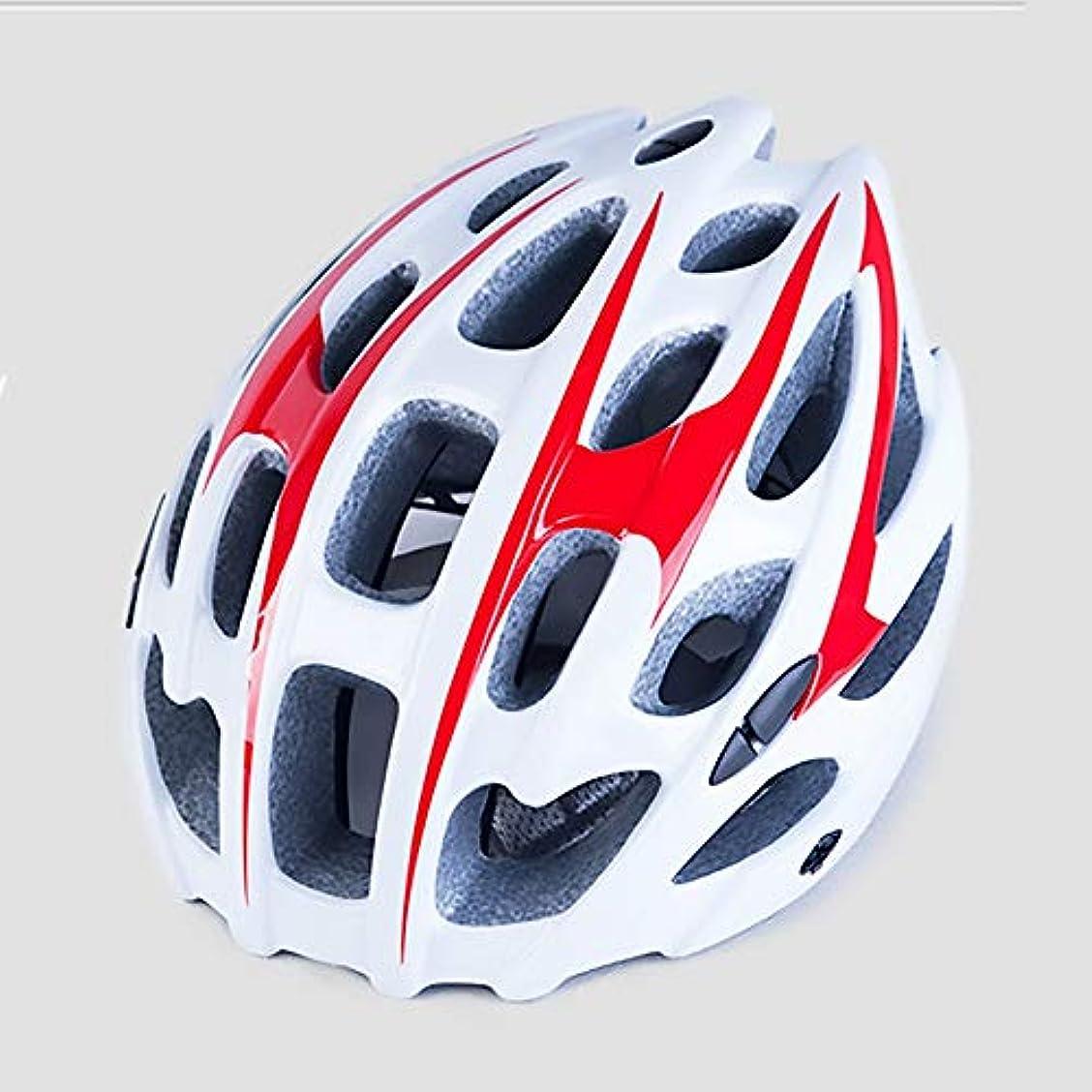 骨髄抽象化取り組むSafety 赤と白の線のスタイル自転車用ヘルメット乗馬用ヘルメット自転車用マウンテンバイク用ヘルメット屋外用乗馬用品電気自動車用ヘルメットオートバイ用ヘルメット