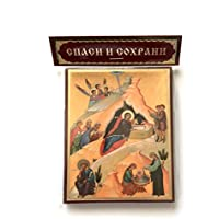 NATIVITY RUSSIAN ORTHODOX ICON by BuyRussianGifts [並行輸入品]