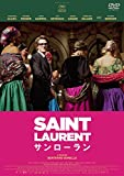 SAINT LAURENT/サンローラン Bertrand Bonello [DVD]