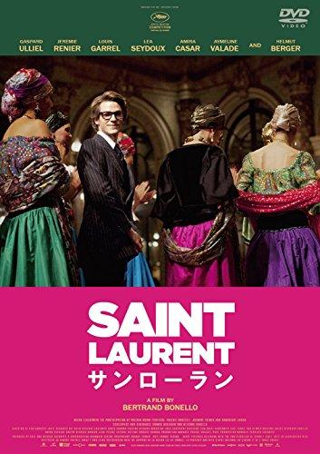 SAINT LAURENT/サンローラン [DVD]の詳細を見る