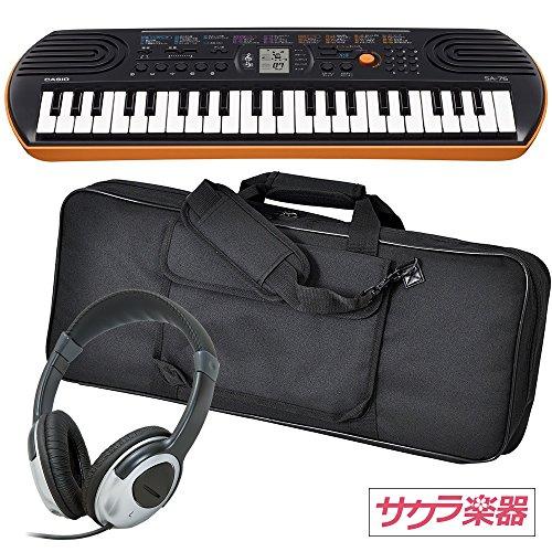 [해외] CASIO 카시오 미니 키보드 44미니 건반 SA-76 사쿠라 악기 오리지널 세트-