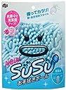 SUSU お手拭きボール 抗菌 ブルー
