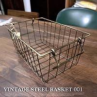 ヴィンテージスチールバスケット001