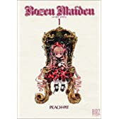 Rozen Maiden 1 (バーズコミックス)