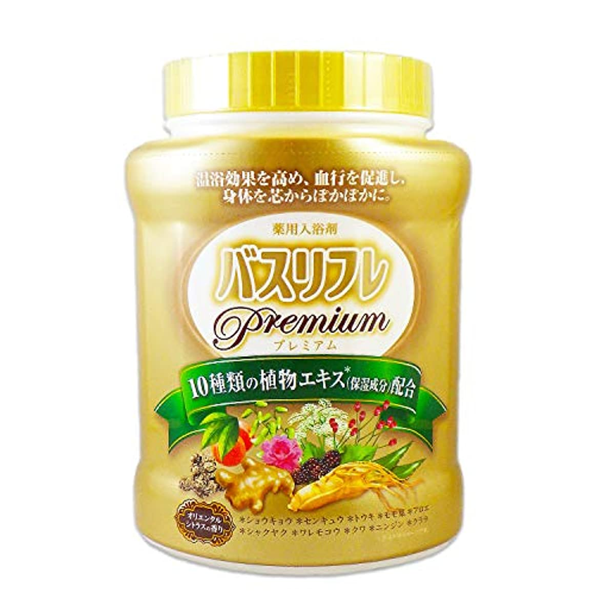 味贅沢なハッピーライオンケミカル バスリフレ 薬用入浴剤プレミアム 680g [医薬部外品]