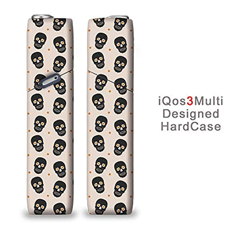 優雅なスコア助手完全国内受注生産 iQOS3マルチ用 アイコス3マルチ用 熱転写全面印刷 かわいいスカル柄 加熱式タバコ 電子タバコ 禁煙サポート アクセサリー プラスティックケース ハードケース 日本製