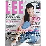 LEE(リー) コンパクト版 2018年 03 月号 [雑誌]