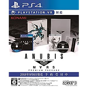 ANUBIS ZONE OF THE ENDERS : M∀RS PREMIUM PACKAGE 【Amazon限定特典】オリジナル壁紙 配信