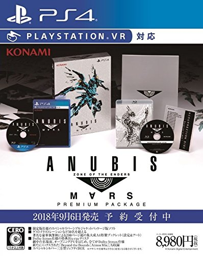 ANUBIS ZONE OF THE ENDERS : M∀RS PREMIUM PACKAGE 【Amazon限定特典】オリジナル壁紙 配信 付