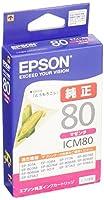EPSONインクカートリッジ ICM80 マゼンタ