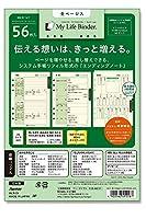 (まとめ買い) レイメイ藤井 My Life Binder リフィル A5 MLR161 【×3】