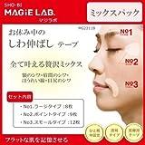 MAGiE LAB.(マジラボ) 全て叶える贅沢ミックス お休み中のしわ伸ばしテープ ミックスパック MG22118 貼って寝るだけ 表情筋を固定