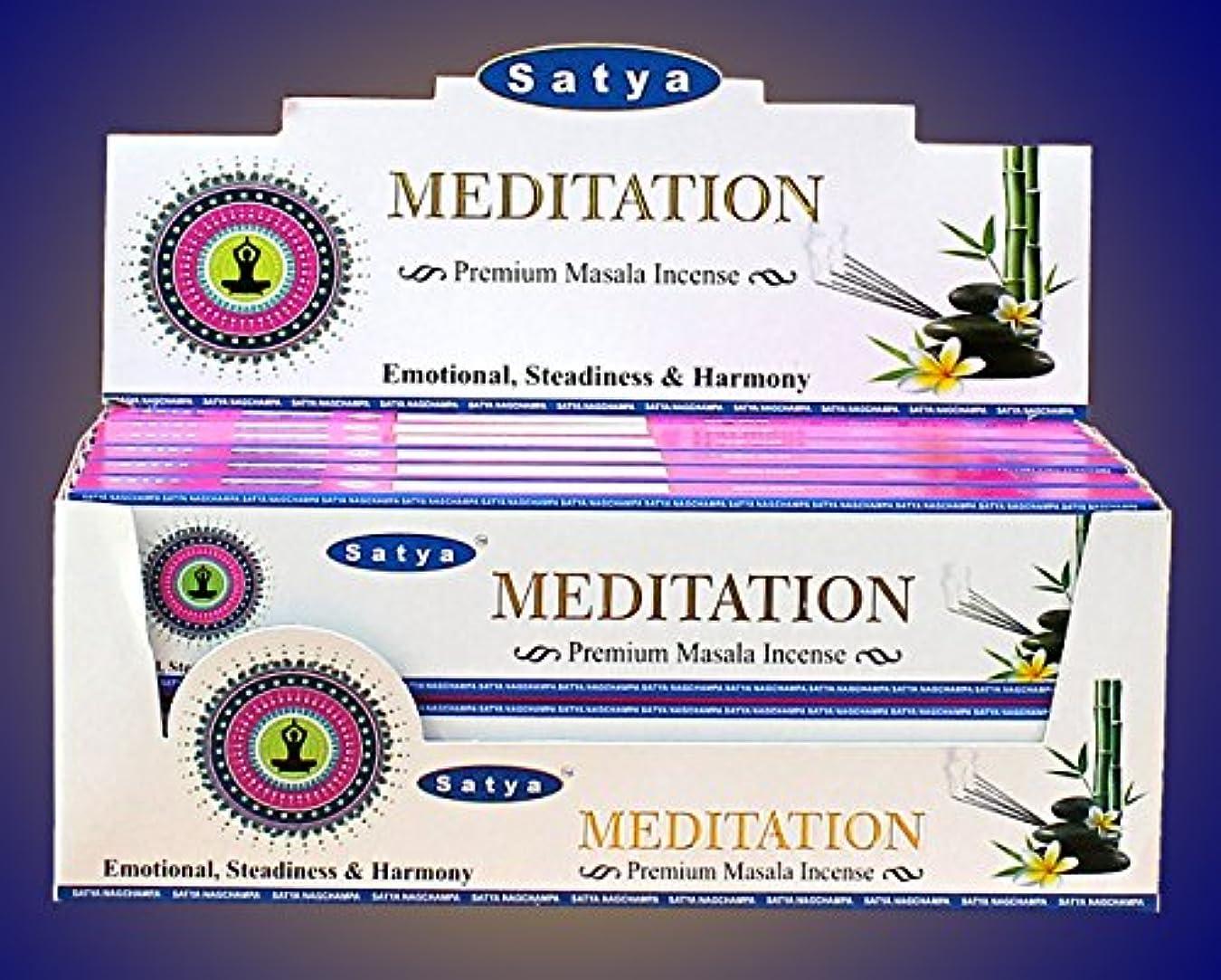 組み合わせるしわ伝染病Satya Nag Champa Midnight Incense Sticks – ボックス12パックby Satya