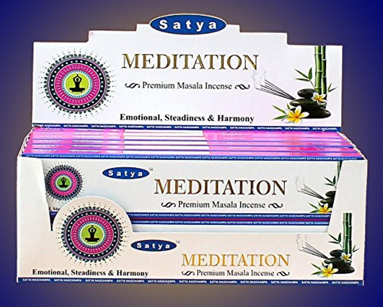 スクラブ月スキニーSatya Nag Champa Midnight Incense Sticks – ボックス12パックby Satya