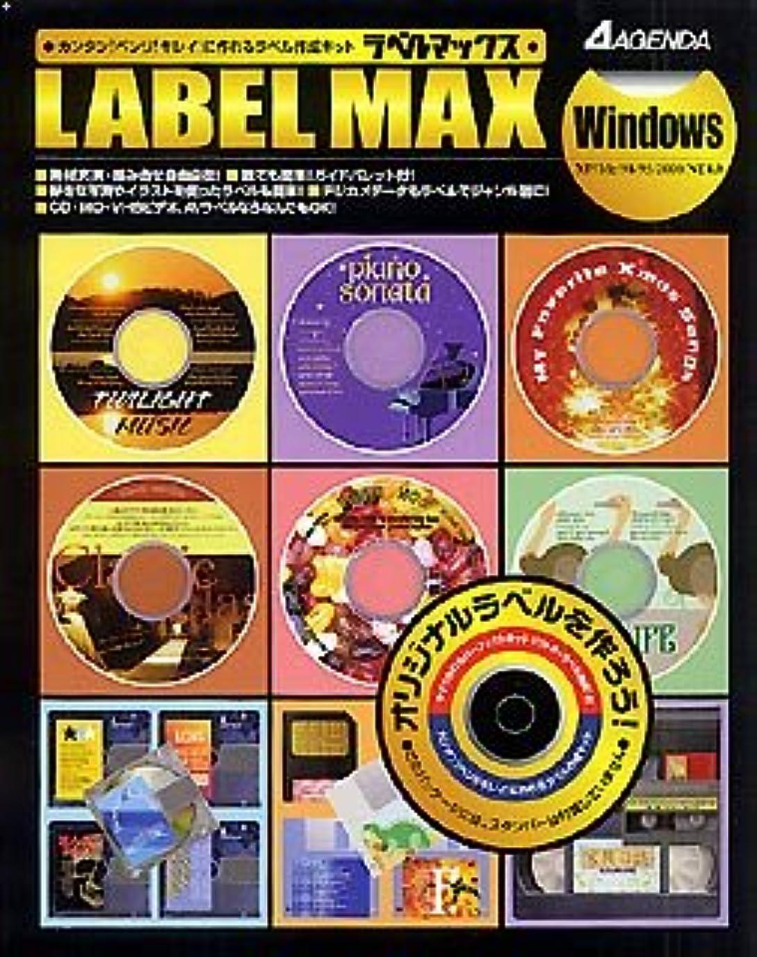 グラフィックコテージ重要LABEL MAX WIN(スタンパー無し)